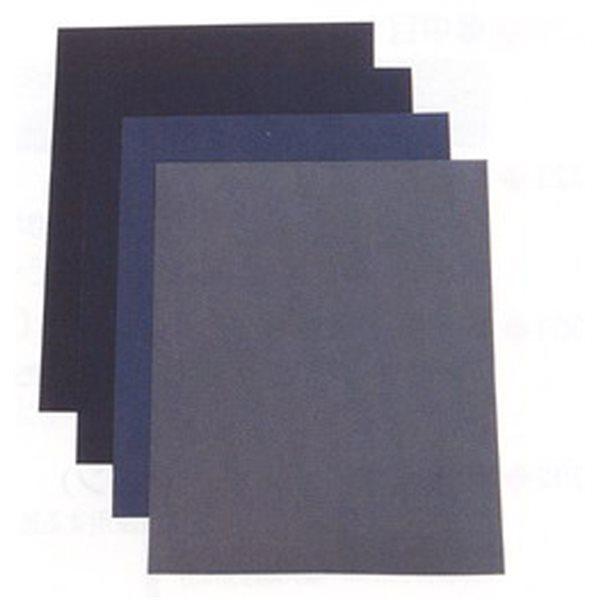 Abrasive Paper - 1200 Grit