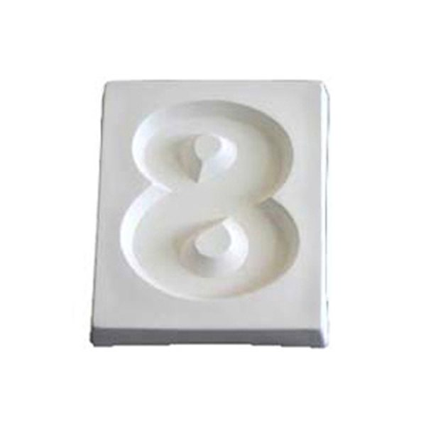 Number 8 - 12.1x10x1.9cm - Opening: 9.5x7.8cm - Fusing Mould