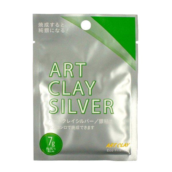 Art Clay Silver - Clay - 7g