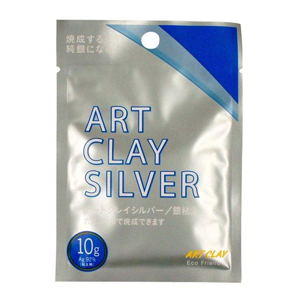 Art Clay Silver - Modelliermasse - 10g