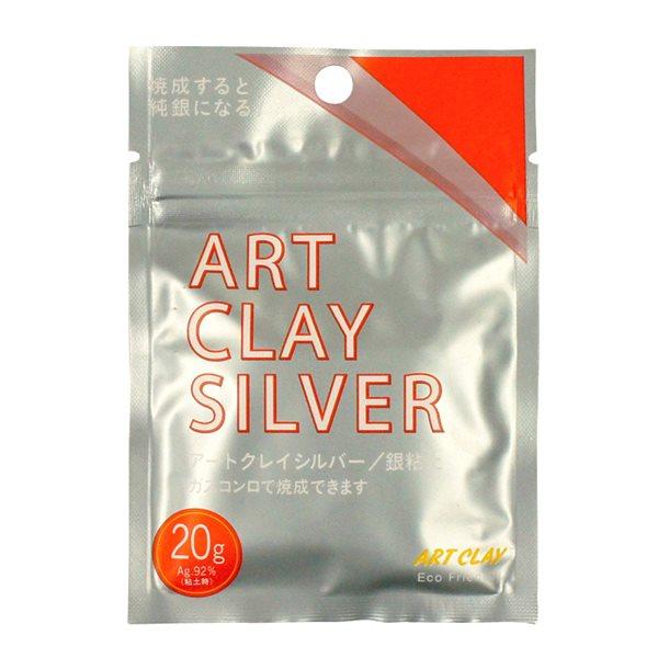 Art Clay Silver - Pâte à modeler - 20g