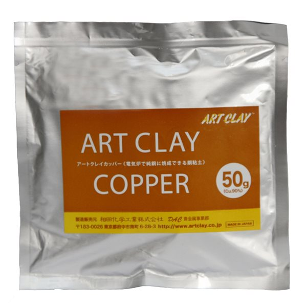 Art Clay Copper - Clay - 50g