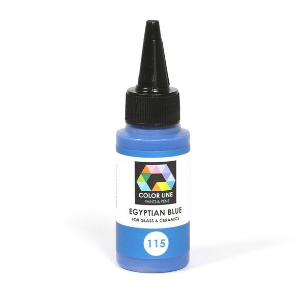 Color Line Pen - Egyptian Blue - 62g / 2.2oz