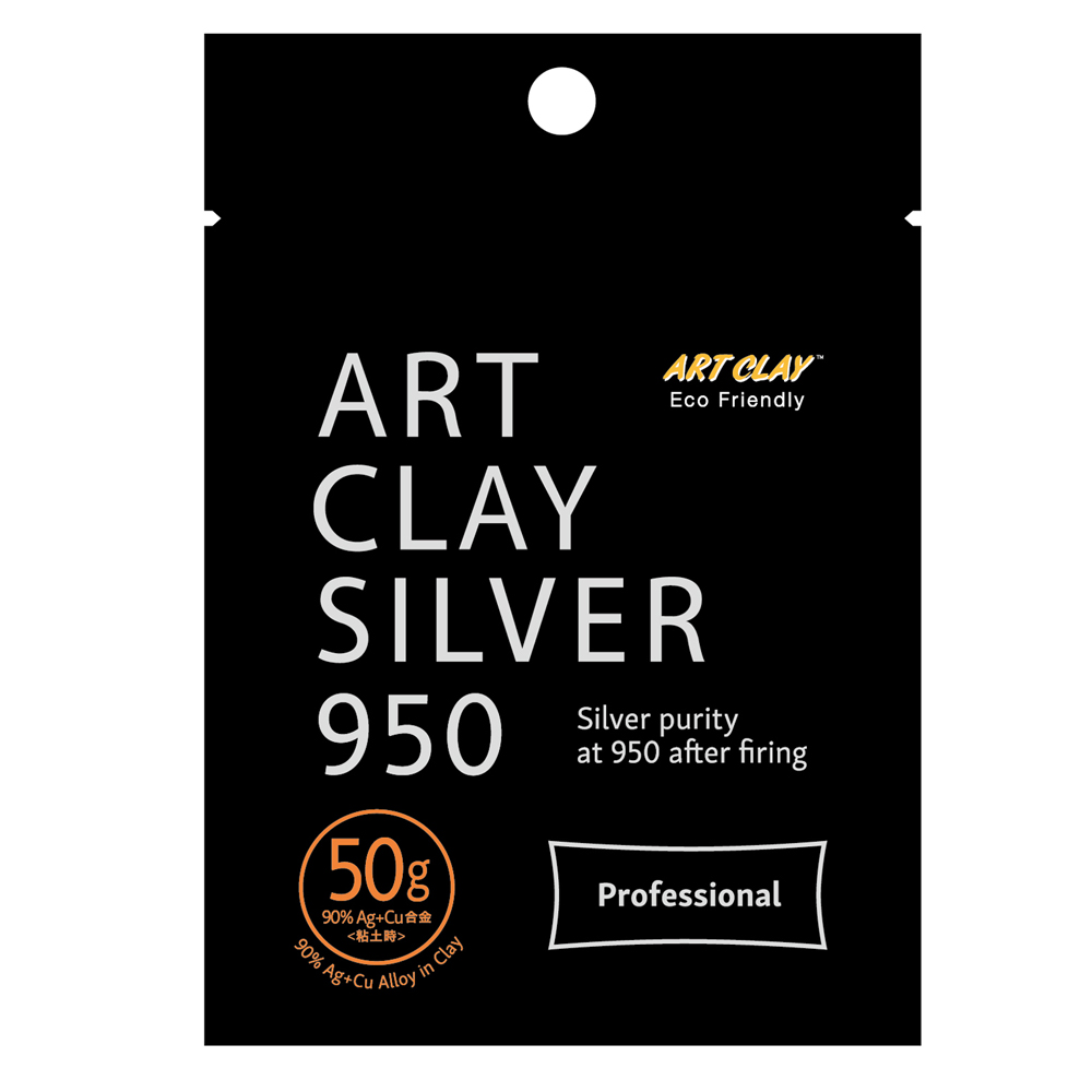 Art Clay Silver 950 - Clay - 50g